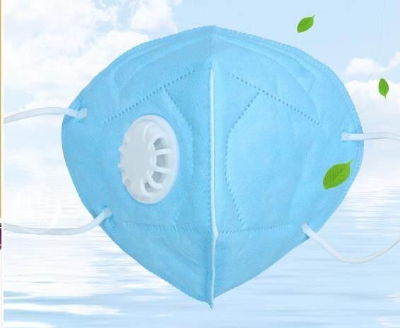 หน้ากากอนามัยคาร์บอน พร้อมวาล์ว ป้องกัน Pm 2.5 แบบพับได้ 6 ชิ้น/แพ็ค By Pk Trading.