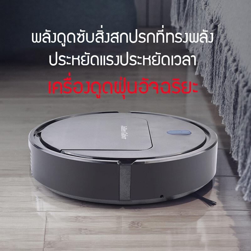 Vacuum cleaner เครื่องดูดฝุ่น หุ่นยนต์ดูดฝุ่น ทำความสะอาดรวม กวาด ดูด เซนเซอร์อัจฉริยะ  เครื่องดูดฝุ่นไร้สาย สินค้าพร้อมส่ง