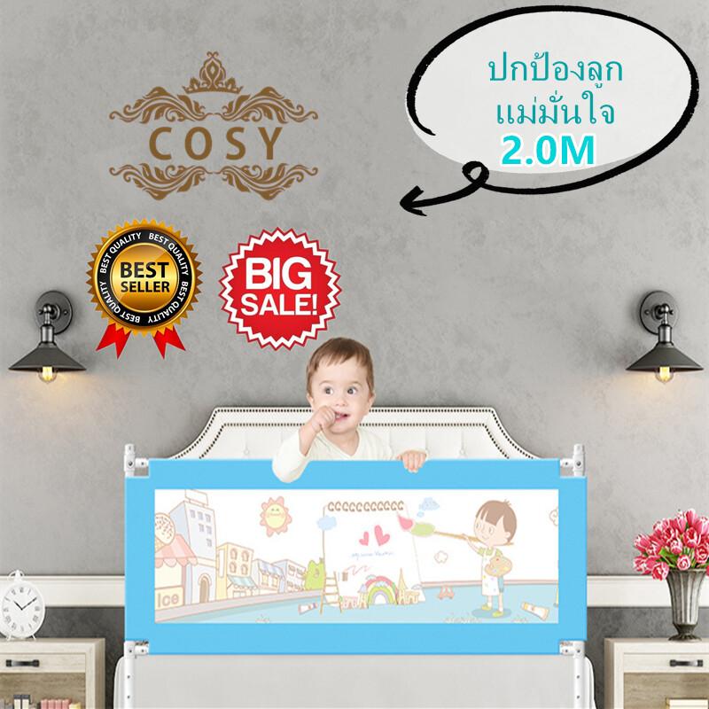 รีวิว BLISS 1 pcs Cartoon Baby Safety Fence Guard Adjustable Children Infant Bed Guardrail Bed Rails ที่กั้นเตียง ป้องกันเด็กตกจากเตียง 1.5/1.8/2.0 เมตร(optional)