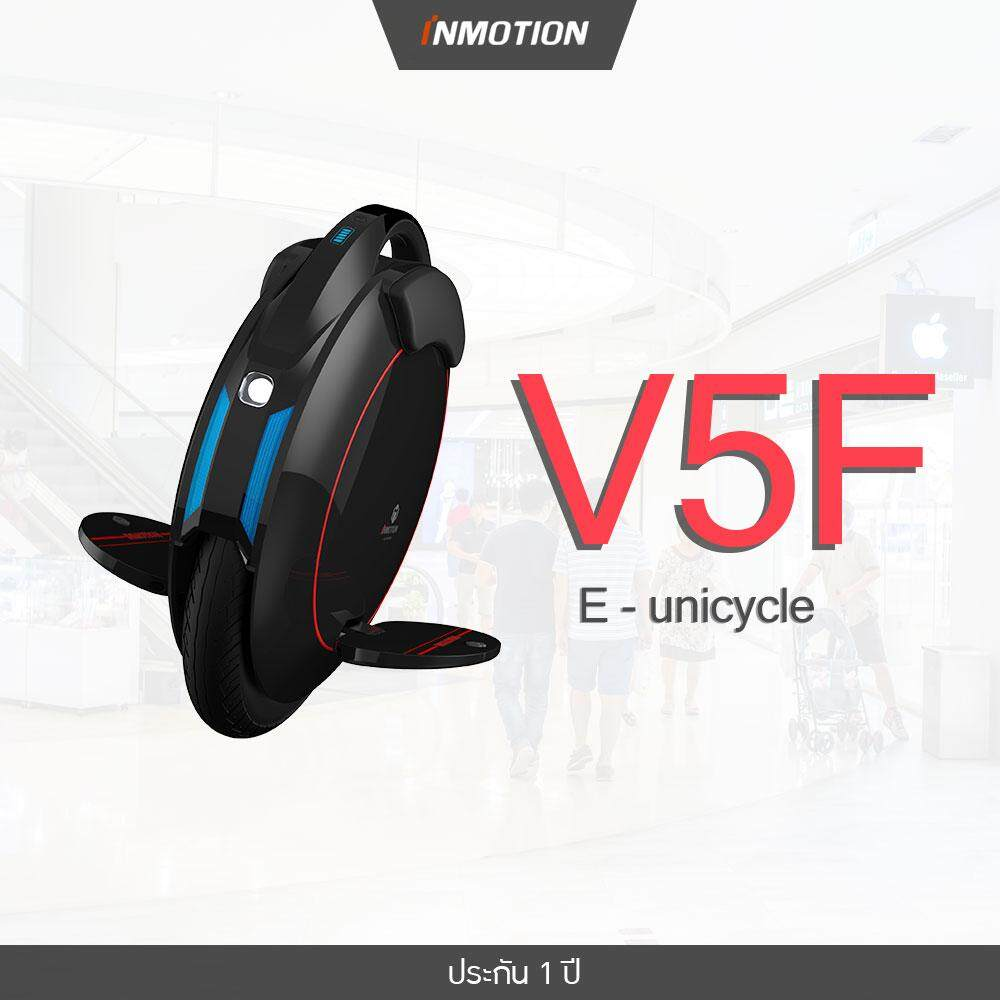 Inmotion V5f Electric Unicycle สกู๊ตเตอร์ไฟฟ้าล้อเดียว จักรยานไฟฟ้าล้อเดียว By E Scooter Siam.