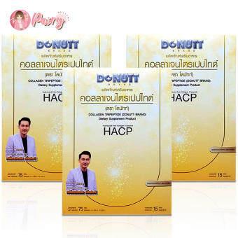Donutt Collagen Tripeptide HACP โดนัท คอลลาเจน ไตรเปปไทด์ เอชเอซีพี (ขนาด 15 ซอง x 3 กล่อง)
