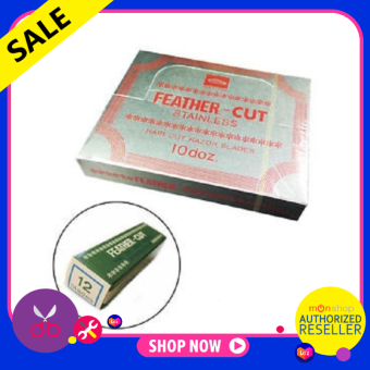 FEATHER มีดโกน กันคิ้ว กันจอน ตรา ขนนก วัสดุ สเตนเลส ผลิตจากญี่ปุ่น Stainless Hair Cut Razor Blades Presented by: Monticha(มลธิชา)