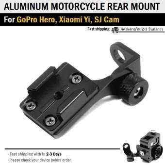 ขายึด ขาตั้งกล้อง Action Camera แคลมป์ยึด สำหรับ รถ จักรยาน มอเตอร์ไซด์ - Aluminum Handlebar Mount Holder Rear View Motorcycle for GoPro Hero, Xiaomi Yi, SJCAM-