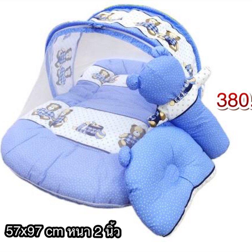 แนะนำ ที่นอนเด็กอ่อน มีมุ้ง (ลายหมีคู่) พร้อม หมอน+หมอนข้าง ใช้ได้ถึง 18 เดือน