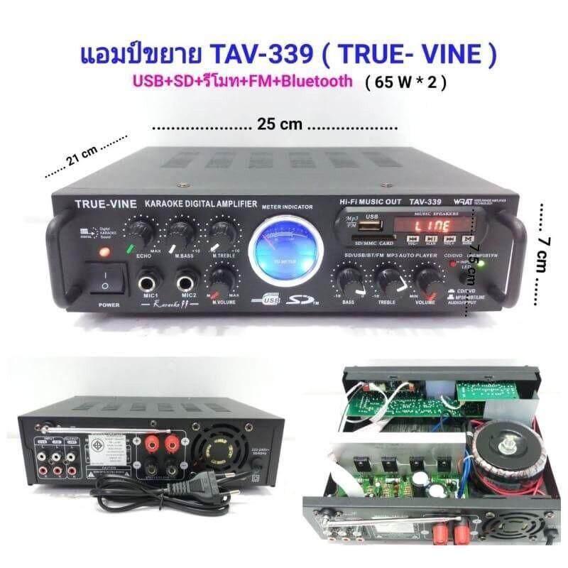 แอมป์ขยาย เครื่องขยายเสียง Amplifier 120w Bluetooth Usb Mp3 Sdcard รุ่น Tav-339.