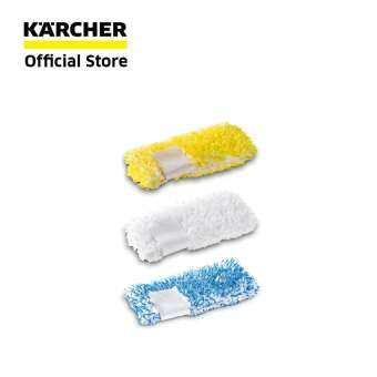 KARCHER ชุดผ้าไมโครไฟเบอร์ 3 ชิ้น สำหรับหัวฉีดแบบมือจับของเครื่องทำความสะอาดระบบไอน้ำ