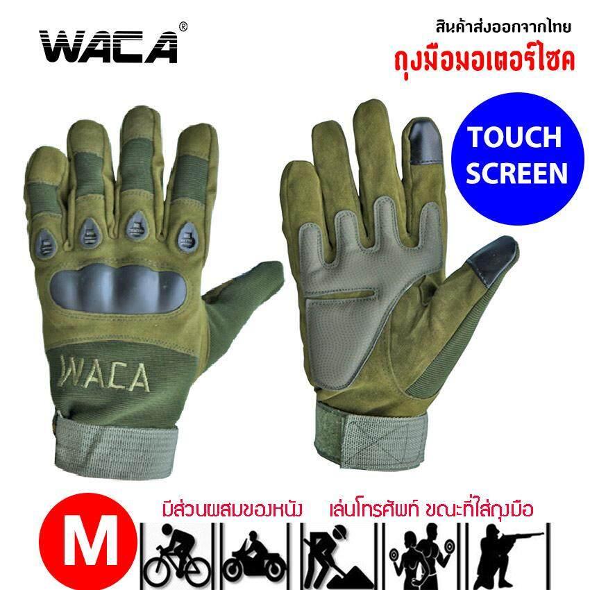 WACA ถุงมือมอเตอร์ไซค์ Motorcycle Racing Bicycle Cycling bigbike TOUCH SCREEN ได้ สามารถ เล่นโทรศัพท์ ( 1คู่ ) #603