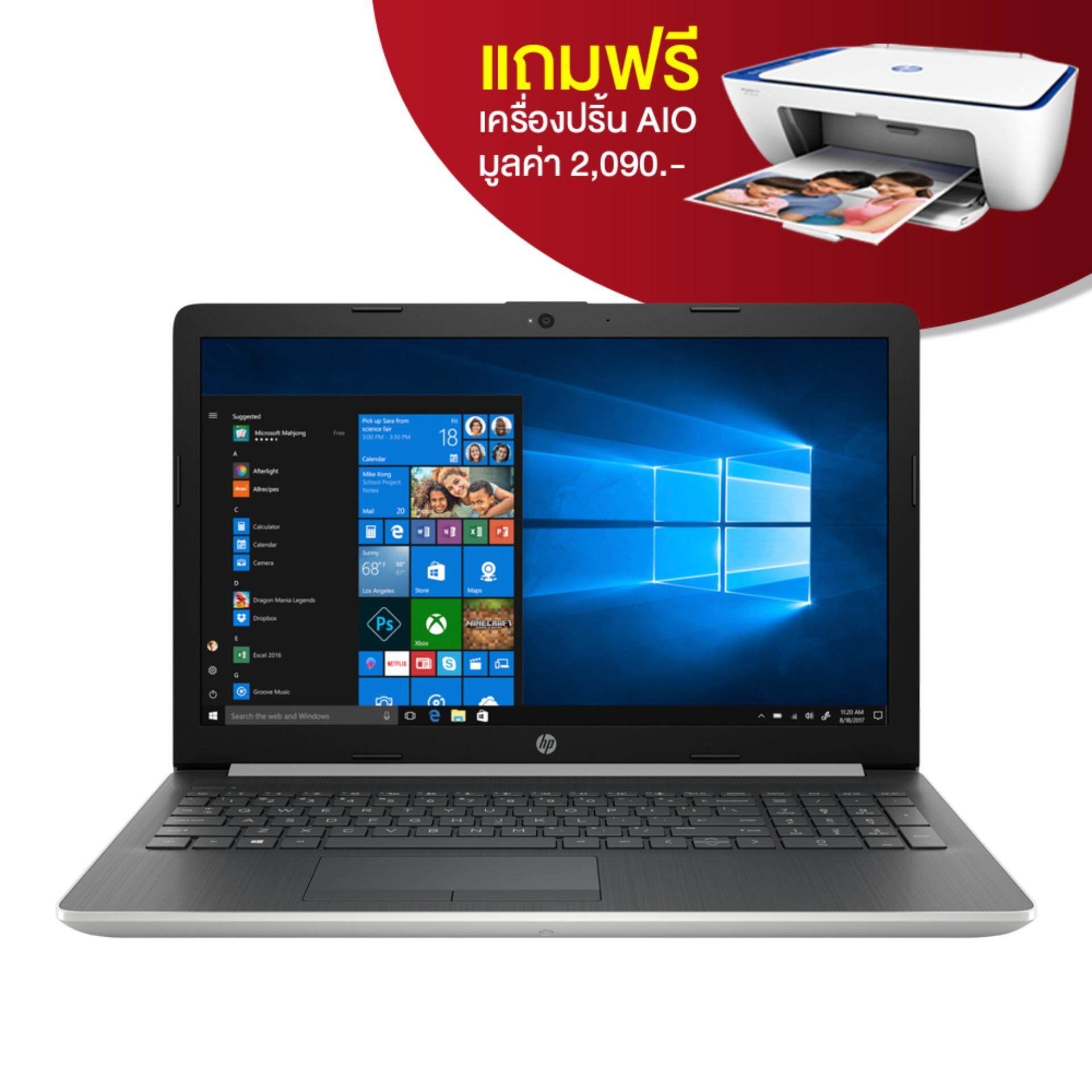 Hp Notebook - 15-Db0155au By Hp Official Store.