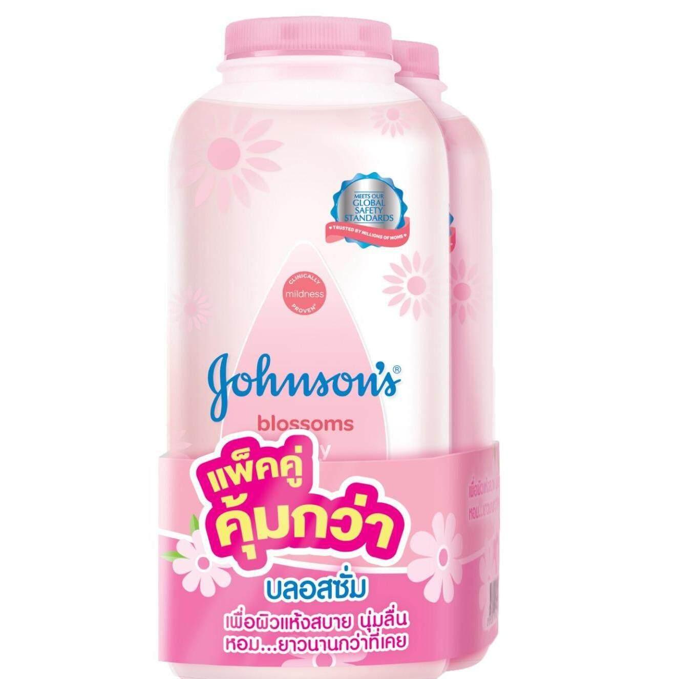 Johnsons Baby Powder Blossoms 180 G. Twinpack จอห์นสัน เบบี้ แป้งเด็ก บลอสซั่ม 180 ก. แพ็คคู่ Twin Pack 180 G By Johnson & Johnson Official Store.