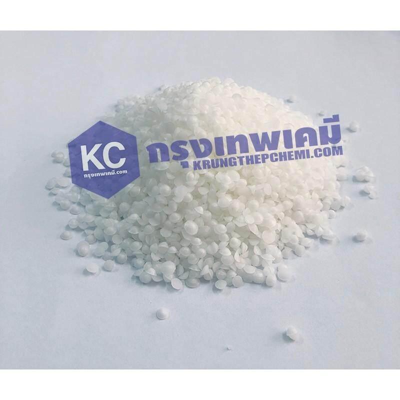 Emulsifying Wax (E-Wax) / อิมัลซิไฟอิง แว๊กซ์ อีแว๊กซ์ (Cosmetic Grade)