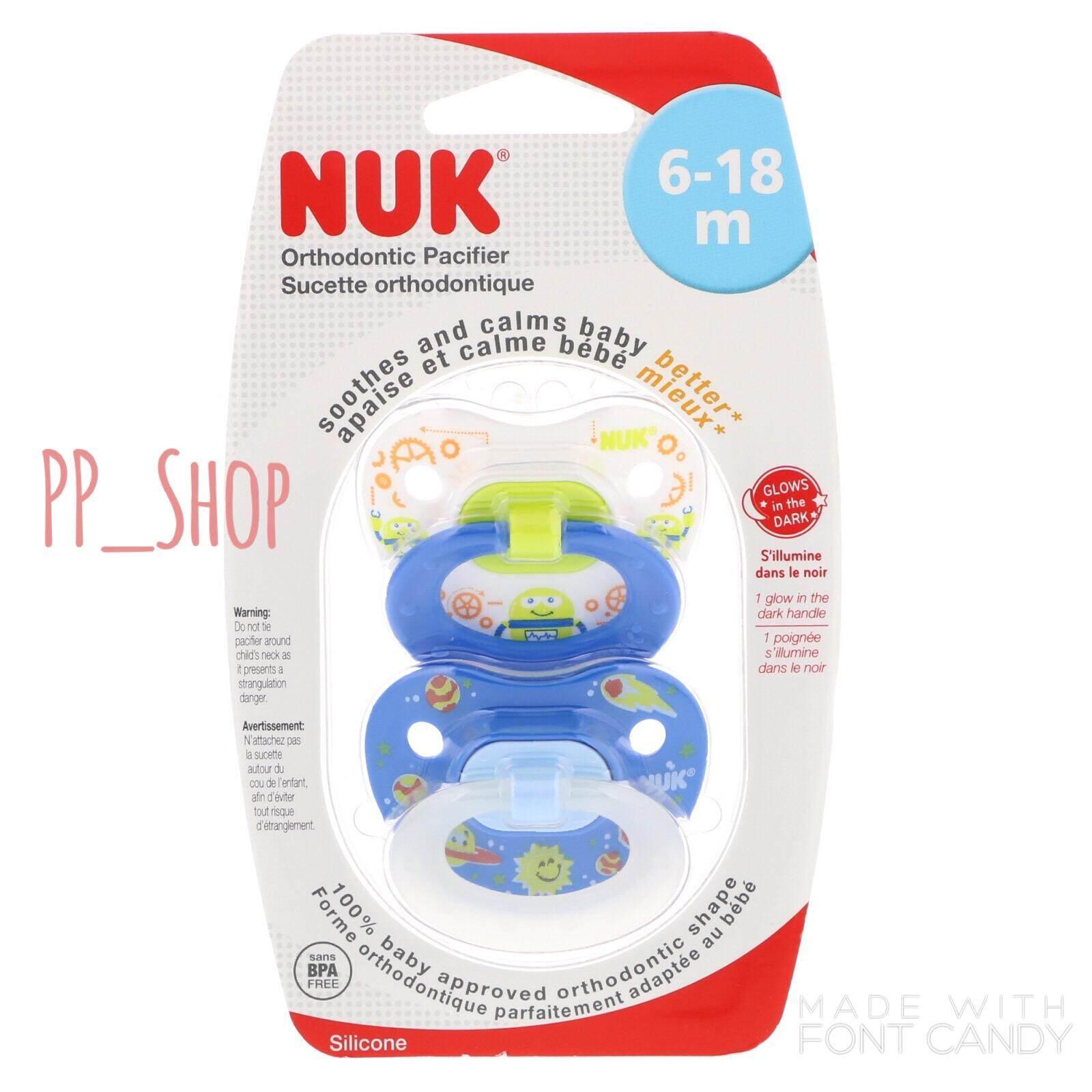จุกนมหลอก NUK สำหรับเด็ก 6-18 เดือน