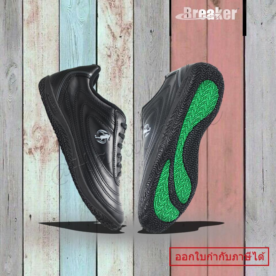 รองเท้าฟุตซอล รองเท้าหนังผู้ชาย รองเท้านักเรียนเบรกเกอร์ รองเท้านักเรียนหนัง รองเท้ากีฬา รองเท้านักเรียนสีดำ สีขาว รุ่น Breaker Bk-30.