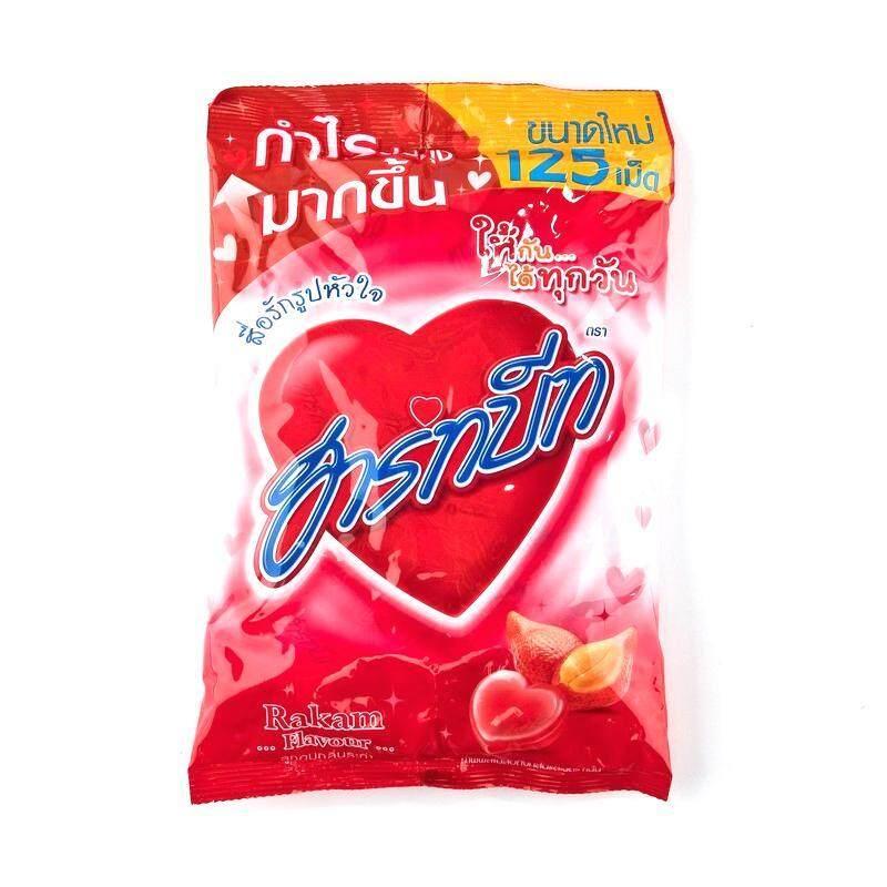 Jelly ฮาร์ทบีท ลูกอมกลิ่นระกำ แพ็ค125เม็ด ขนมทานเล่น -Supermarket