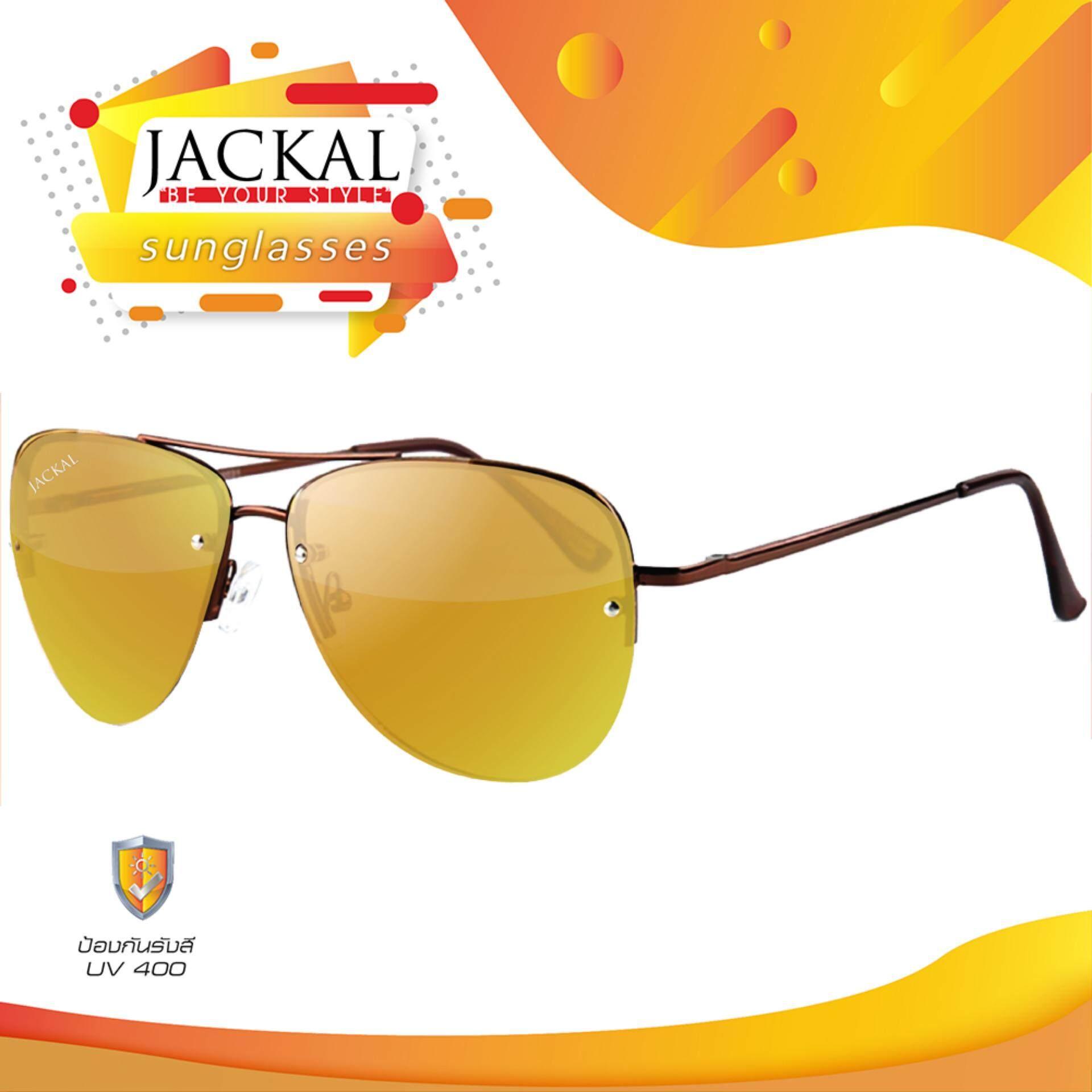 Jackal Sunglasses แว่นตาสำหรับเวลากลางคืน(แจ็คเกิ้ล) รุ่น Shipmaster Ii Js178 (brown/ Yellow Lens) By Jackal Club.
