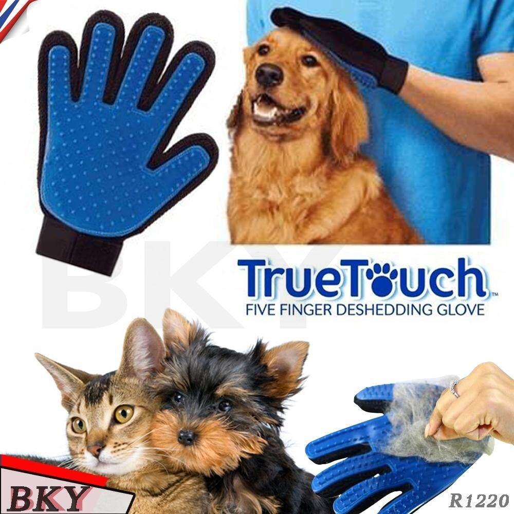 ถุงมือแปรงขนสัตว์ ถุงมือแมว ถุงมือลูบขนสัตว์ หวีขน อาบน้ำ นวด ใช้ได้ทั้ง หมา และ แมว True Touch สำหรับ ข้างซ้าย By Bky.