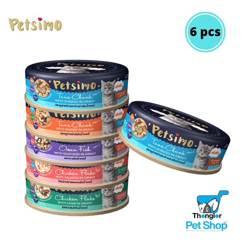 Petsimo เพ็ทซิโม่ อาหารแมวแบบเปียก คละรส 5รส กินได้ไม่เบื่อ แถม 1 (85gx6).