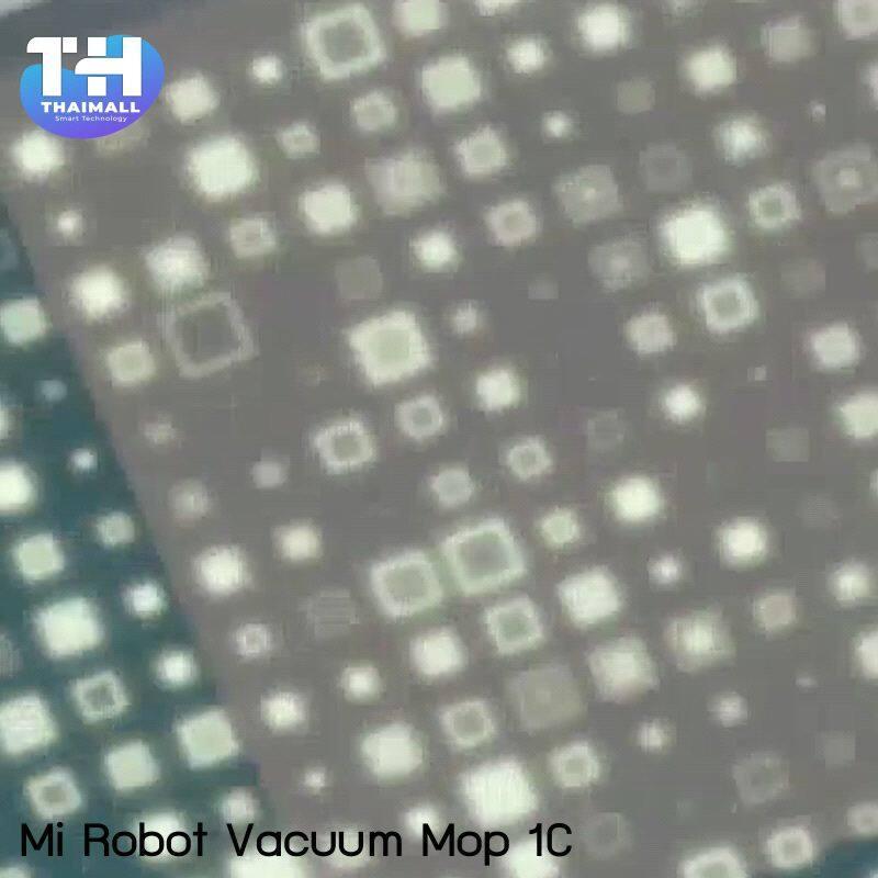 โปรโมชั่น Mi Robot Vacuum Cleaner Mop 1C หุ่นยนต์ทำความสะอาดแบบไร้สาย ราคาถูก หุ่นยนต์ทำความสะอาด เครื่องดูดฝุ่นอัจฉริยะ หุ่นยนต์กวาดพื้น เครื่องดูดฝุ่นหุ่นยนต์
