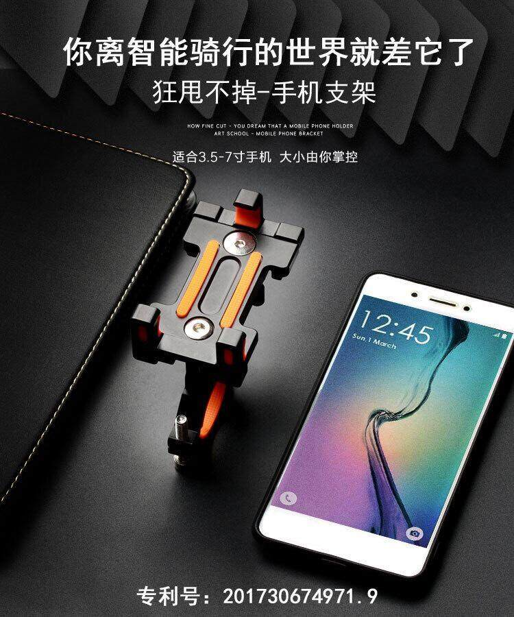 Bike Holder Car Holder Aluminuim ตัวยึดโทรศัพท์มือถือ อุปกรณ์ยึดโทรศัพท์มือถือ By Sunding Shop.