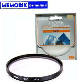 Hoya 67 mm Filter UV Slim 67mm-