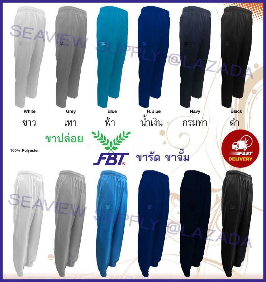 ⭐ กางเกงวอร์ม FBT ขาจั๊ม ขารัด ไซส์เด็ก [เบอร์ 4-12] ♦️ ลิขสิทธิ์แท้ 100% ราคาส่ง เนื้อผ้าคุณภาพ ♠️ กระเป๋าข้างแบบซิป มีซิปปลายขา ♣️# กางเกงวอร์มนักเรียน กางเกงวอร์มโรงเรียน กางเกงพละนักเรียน กางเกงพละโรงเรียน กางเกงพละเด็ก กางเกงกีฬาเด็ก กางเกงวอร์มเด็ก
