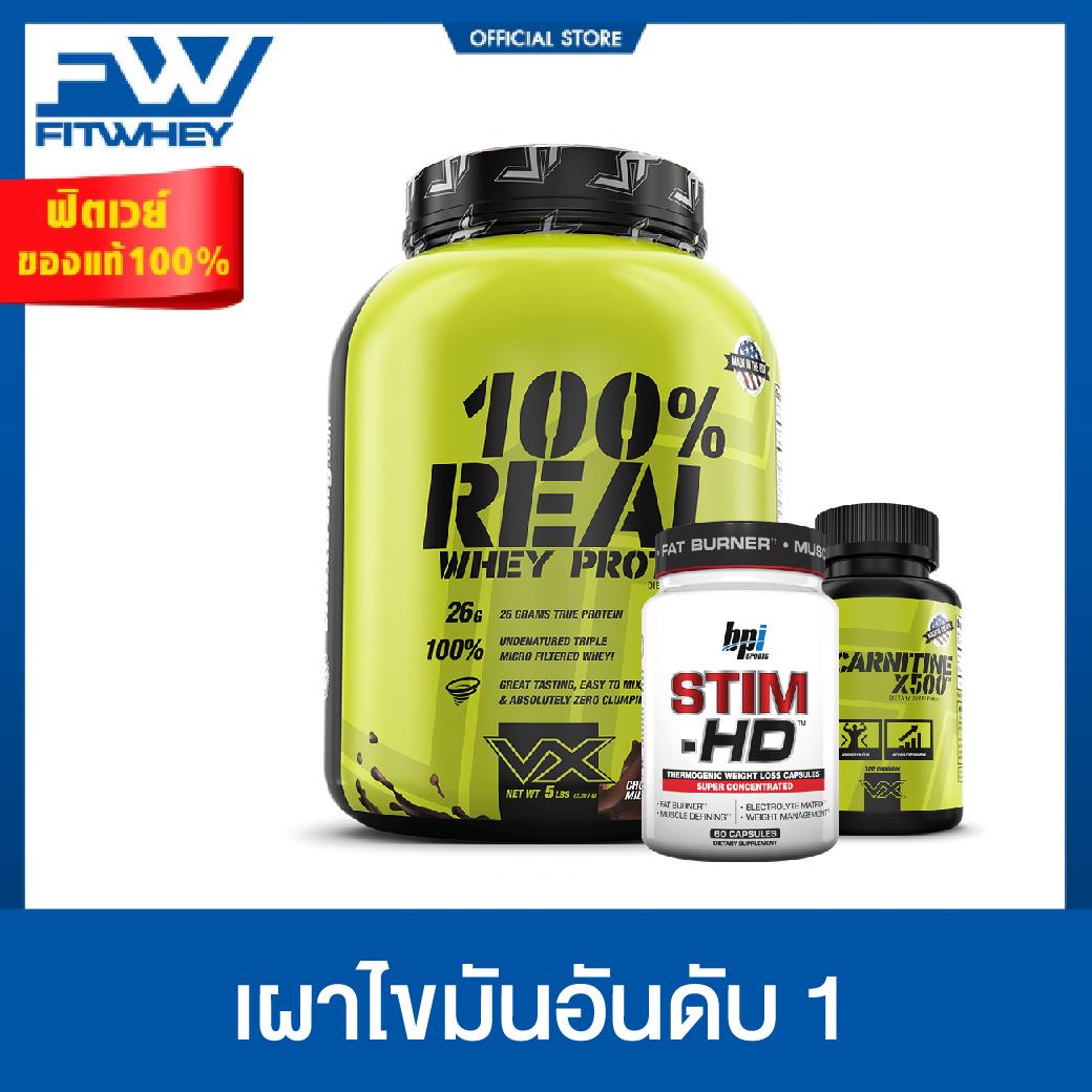 FITWHEY BAAM V3 เวย์โปรตีน (ขนาด 5 LB) เพิ่มกล้ามเนื้อ/ลดไขมัน Whey Protein