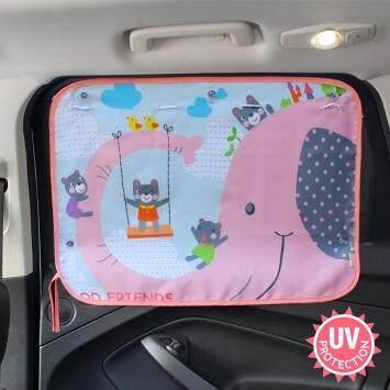 ม่านบังแดดสำหรับเด็ก ม่านบังแดดในรถยนต์ ม่านบังแดดรถยนต์ ม่านกันUV รีวิวเยอะที่สุด