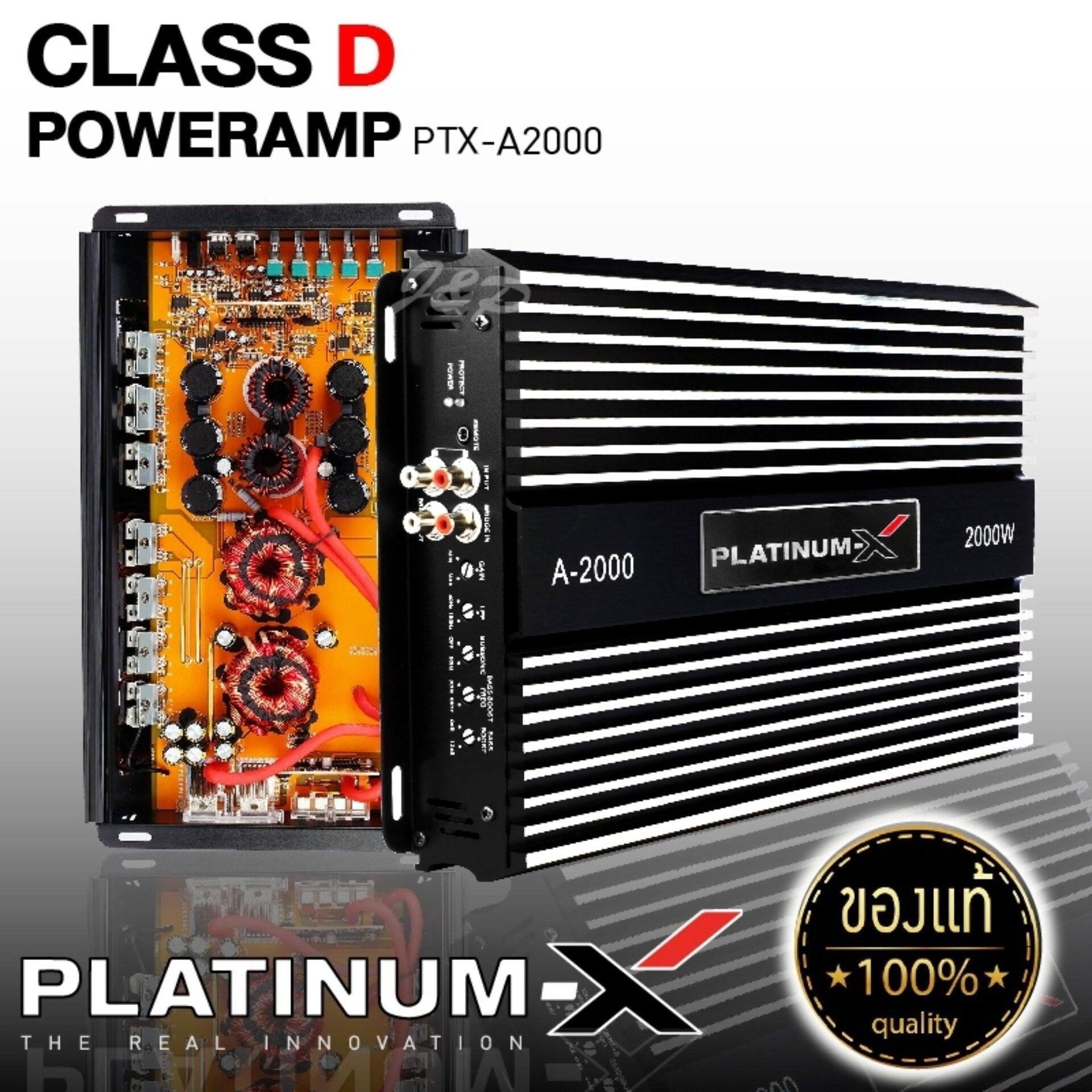เพาเวอร์แอมป์ เพาเวอร์รถยนต์ เครื่องเสียงรถ Class D 2000w Platinumx A2000.