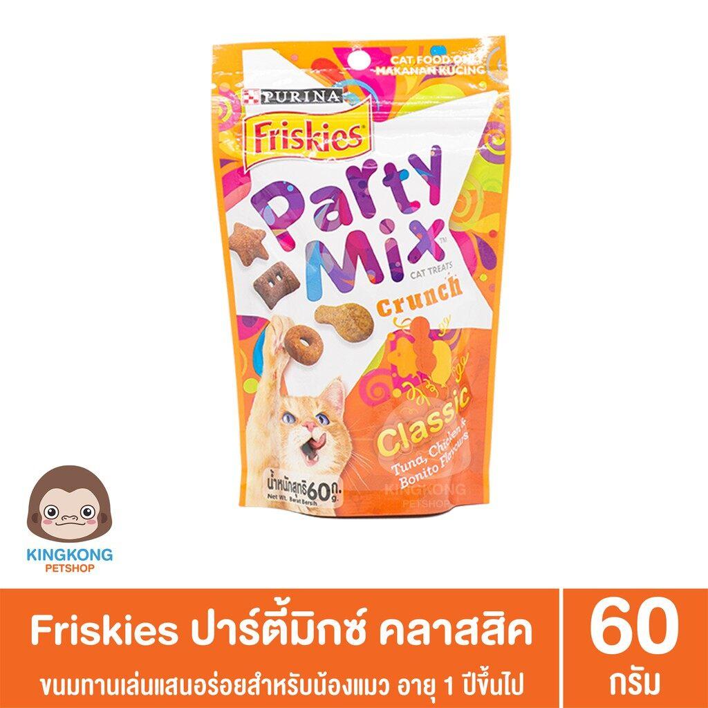 Friskies ปาร์ตี้มิกซ์ ขนมแมว 60g./ซอง