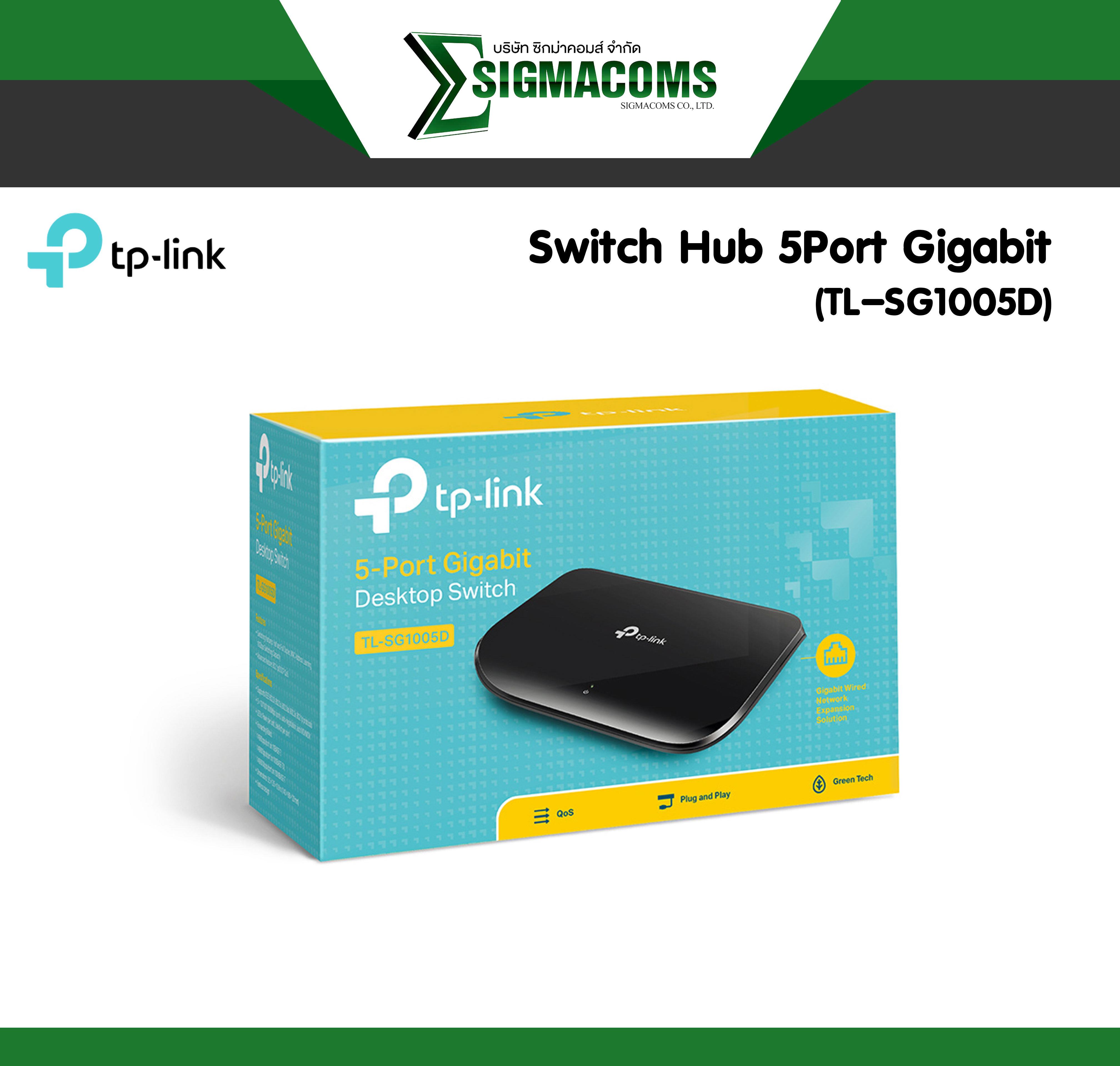 Network Switch Hub Tp-Link Tl-Sg1005d 5port Gigabit ของใหม่ !! ประกัน Lifetime.