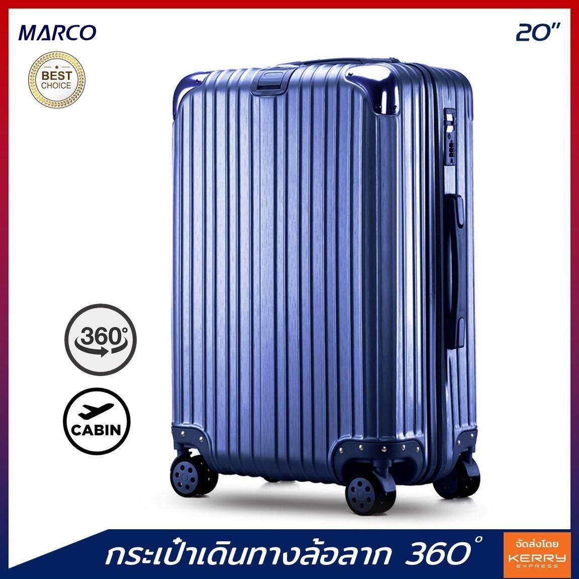 """กระเป๋าล้อลาก 20 นิ้ว ล้อหมุน 360องศา กระเป๋าเดินทางล้อลาก วัสดุPC+ABS กรอบอลูมิเนียม แข็งแรงทนทาน กระเป๋าเดินทางขึ้นเครื่อง (carry on) Travel Suitcase 20"""" Luggage Cabin Size For Men Women Unisex"""