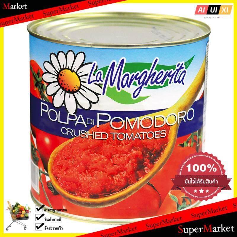 Canned Food ลามาร์เกอริตา มะเขือเทศ บดหยาบ ขนาด2500 กรัม อาหารสำเร็จรูป