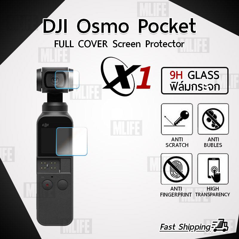 กระจก กันรอย หน้าจอ และ เลนส์กล้อง For Dji Osmo Pocket - Premium 2.5d Tempered Glass Screen And Camera For 2018 Dji Osmo Pocket.