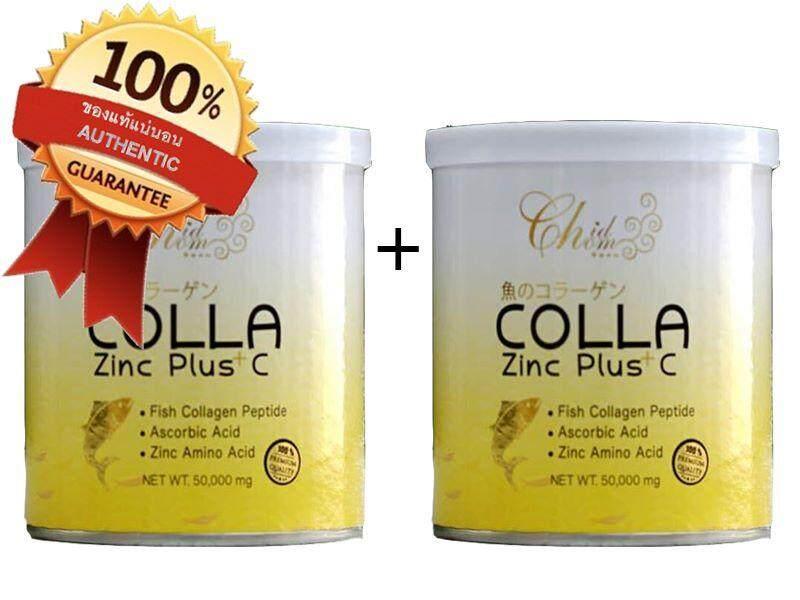 Colla zinc plus c คอลลาซิงค์พลัสซี ดูแลทุกส่วนของร่างกาย ช่วยเรื่องสิว โดยเฉพาะ 50g ซื้อ 1 แถม 1