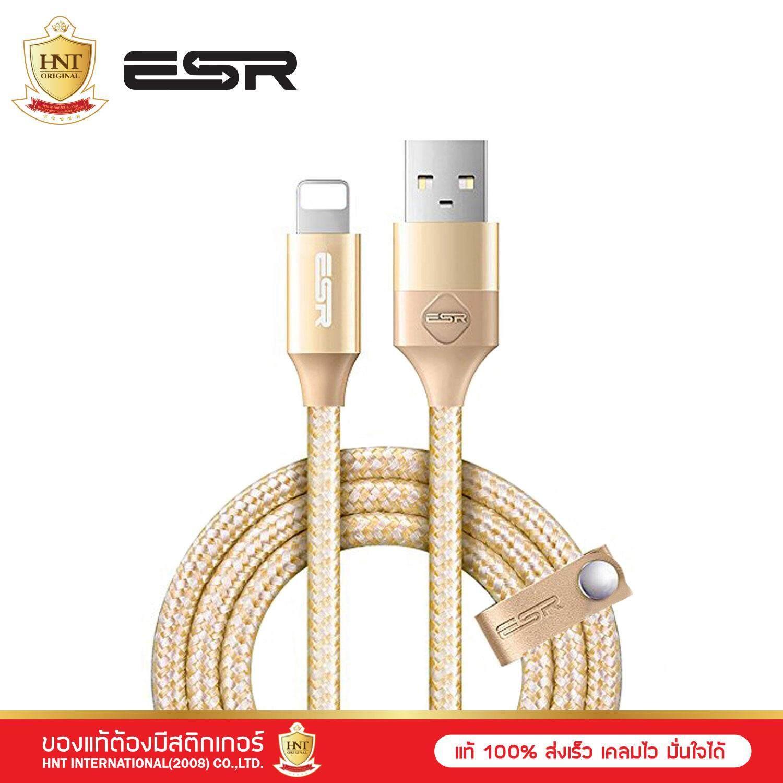 Esr สายชาร์จ พอร์ต Lightning 3.3ft/1 Meter Mfi Lightning Cable ความยาวสาย 1เมตร และ 2เมตร  สายชาร์จ สายชาร์จโทรศัพท์ สายชาร์จมือถือ ชาร์จโทรศัพท์ Hnt.