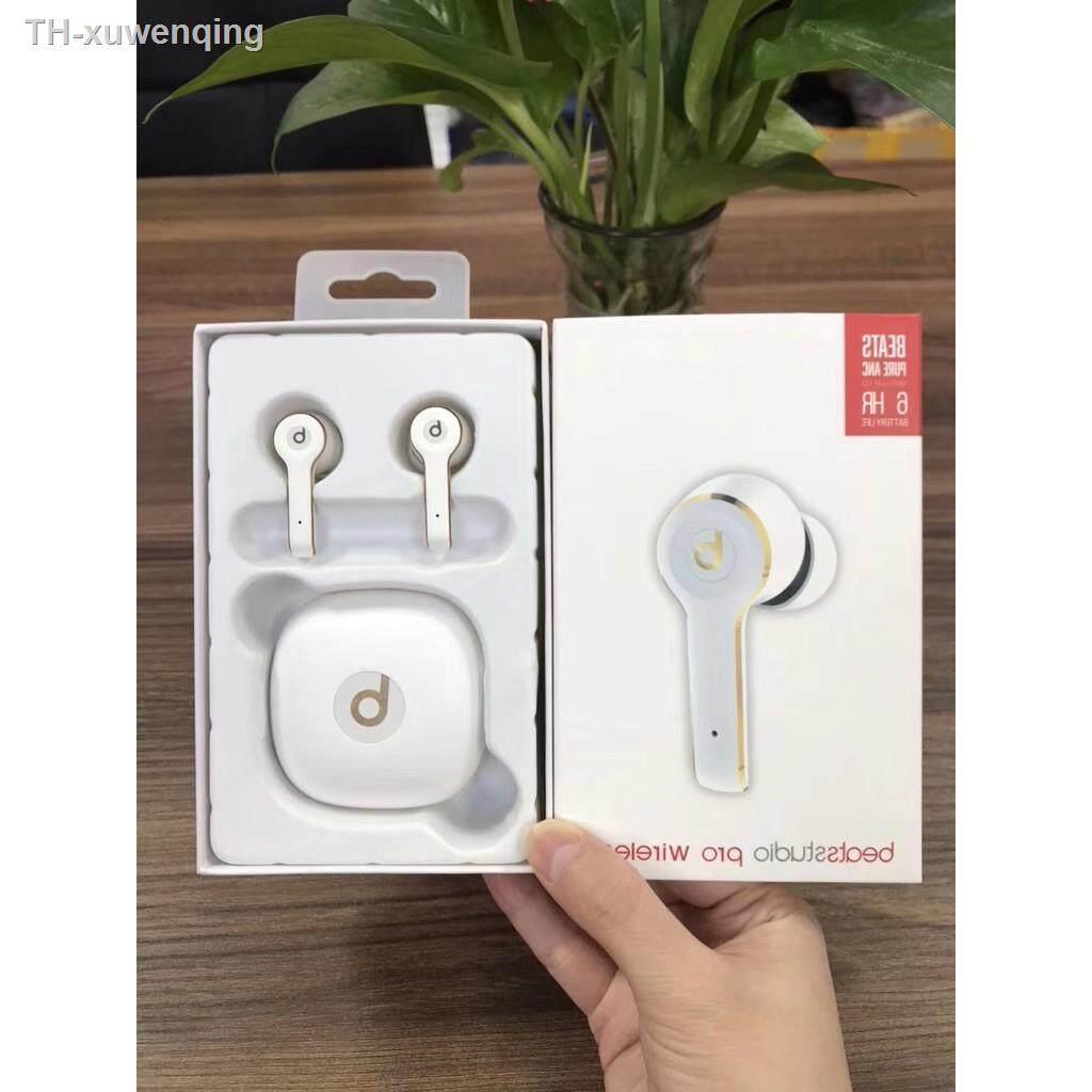 【หูฟัง】  สต็อกพร้อม Beats L3 Pro TWS หูฟังบลูทู ธ 5.0 โทร binaural การควบคุมแบบสัมผัส หูฟังไร้สาย Beats โดย Dre