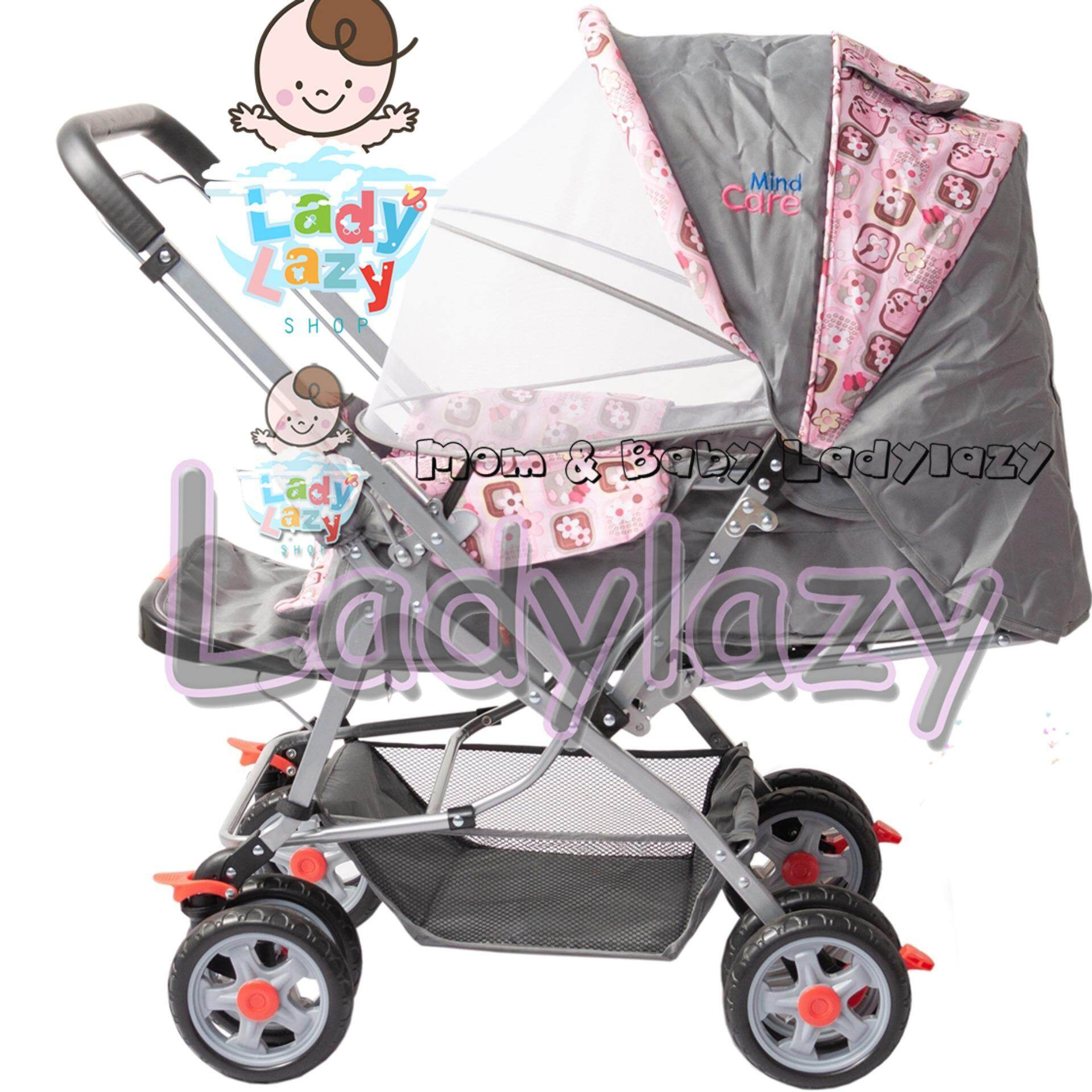 ladylazyรถเข็นเด็ก รุ่น 5301 ปรับนั่ง/เอน/นอน เข็นหน้า-หลังได้มีมุ้งในตัว สีชมพู-เทา