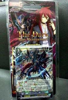 การ์ดไฟท์แวนการ์ด The Dark Ren Suzugamori-