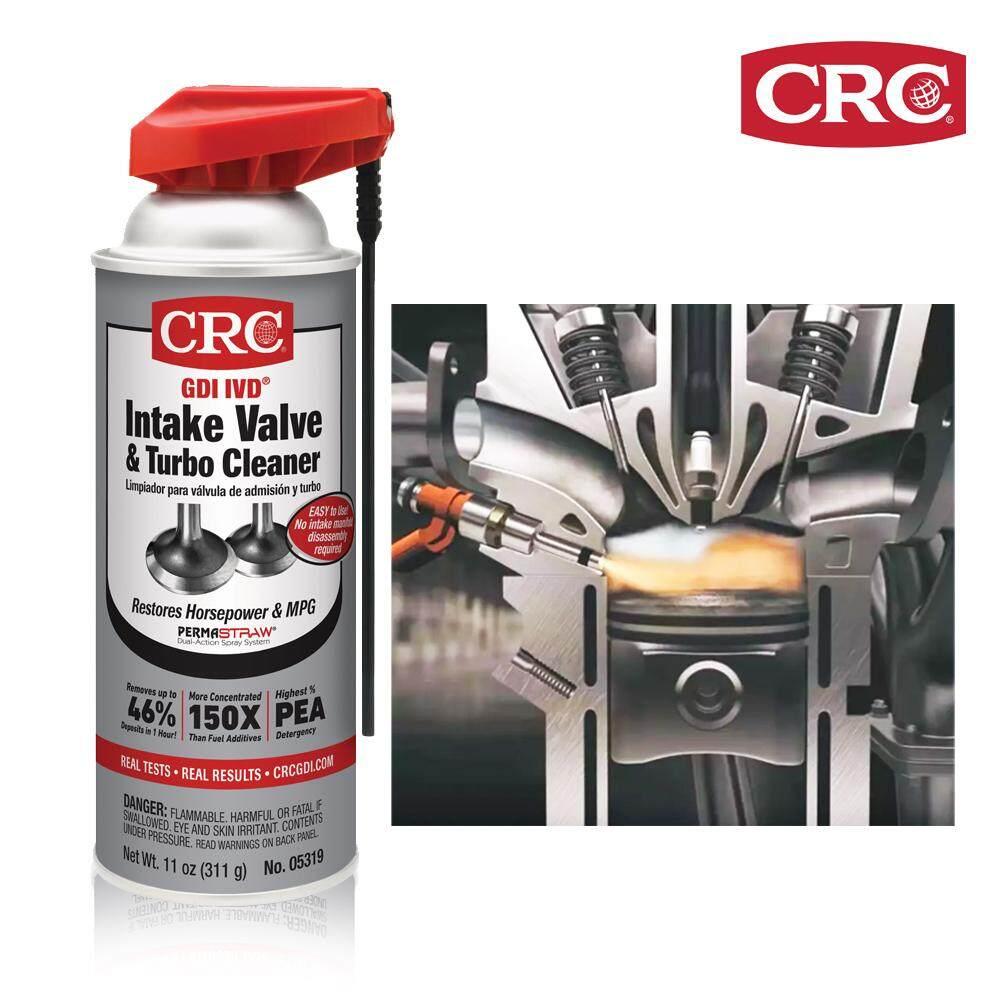 CRC GDI Intake Valve Cleaner นํ้ายาล้างระบบห้องเผาไหม้ เครื่องยนต์เบนซิน
