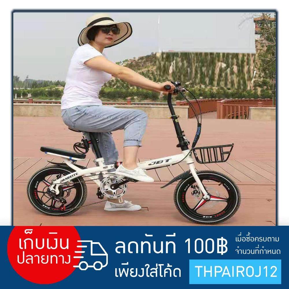 จักรยานพับได้ จักรยานพกพา ล้อ 16 นิ้ว ดิส เบรกหน้า - หลัง โช๊คอัพตรงกลางจักรยาน สามารถรับน้ำหนักได้ดี.