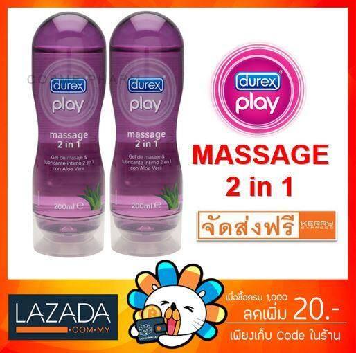 รีวิว ดูเร็กซ์ เพลย์ เจลหล่อลื่น มาสสาจ ทูอินวัน 200 มล. Durex Play Massage 2in1 Lubricant Gel 200ml [ 2 หลอด ]