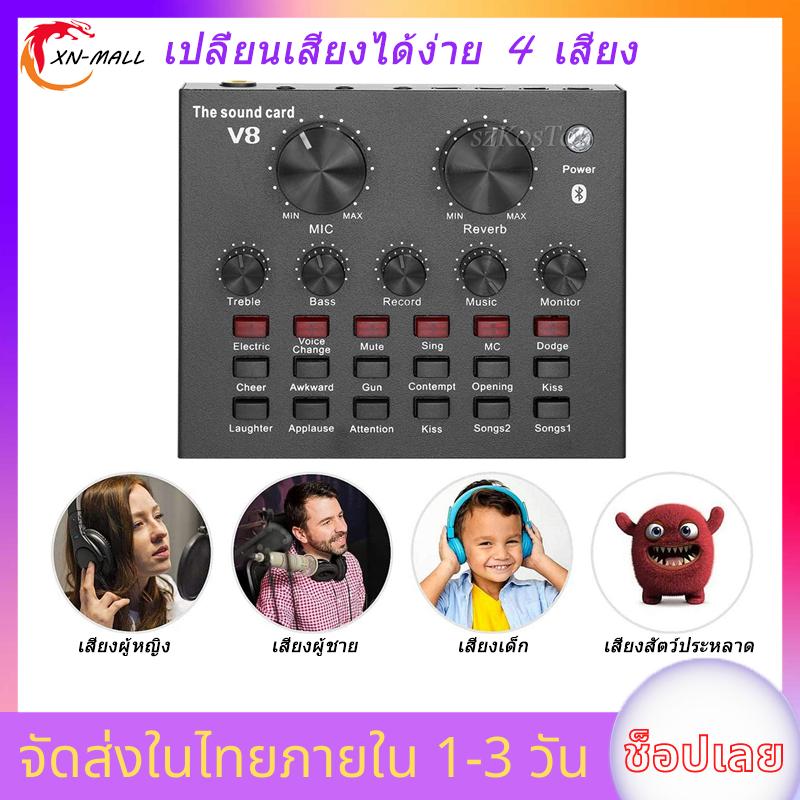 [เรือจากประเทศไทย]v8 Bt Usb เสียงชุดหูฟังไมโครโฟน Webcast สดการ์ดเสียงสำหรับโทรศัพท์ มี Bluetooth.