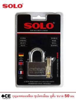 SOLO กุญแจโซโล 50 มิล รุ่น 4507SQC-50 ชุบโครเมี่ยม ชนิดห่วงสั้น ระบบลูกปืน