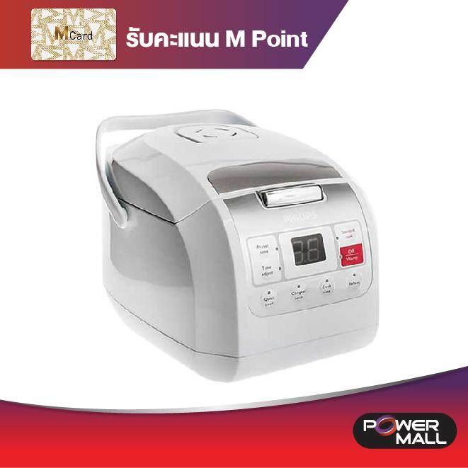 Philips HD3030 Rice Cooker 1 litre หม้อหุงข้าวดิจิตอล รุ่น HD3030 1 ลิตร  (white)