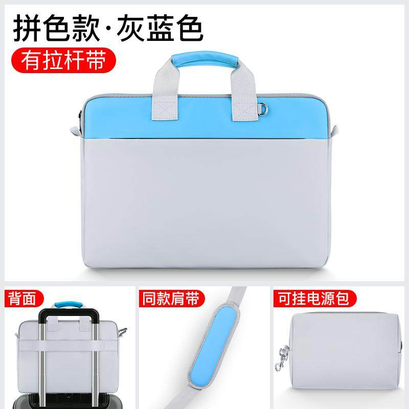 Hand Computer Bag Application Apple Dell Asus 15.6-Inch MacBook Laptop Inner Wearing Pro15 One-Shoulder 14 Men And Women Huawei XIAOMI Air13.3 Honor HP SAMSUNG Microsoft Mac13