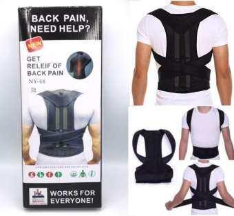 Back Pain need support เข็มขัดพยุงหลังเต็มตัว ช่วยพยุงหลังเสริมบุลลิคดัดหลังตรง แก้ปวดหลัง แก้หลังค่อม เนื้อผ้าใส่สบาย สายรัดเอว แผ่นบล็อคหลัง เสริมสปริงยาว แก้ปวดเมื่อย เสริมบุคลิกภาพ หลังตรง Back pain support
