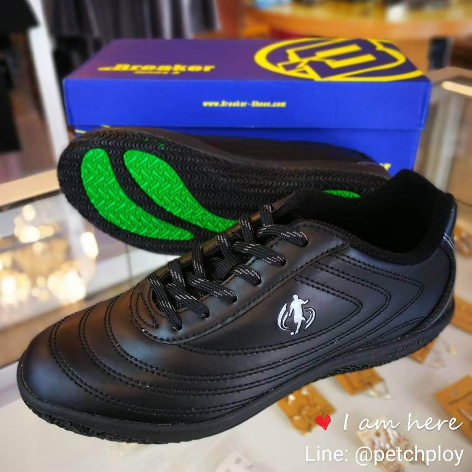(BK30) Breaker รองเท้าฟุตซอล เบรกเกอร์ รุ่น BK30 เบอร์ 35-44 สีดำ