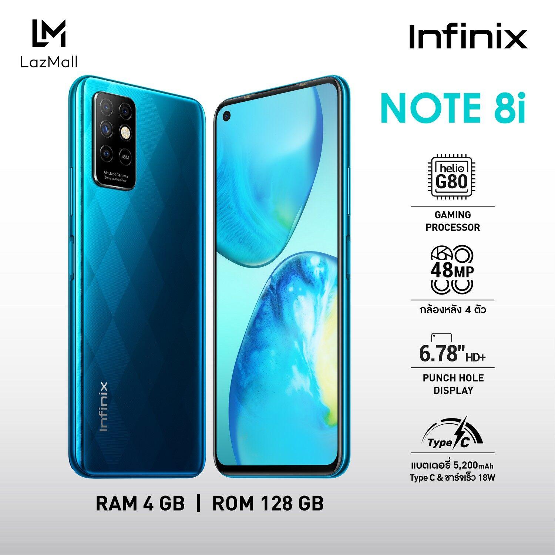 Infinix Note 8i (4gb+128gb) หน้าจอ 6.78 Hd+ กล้องหน้าแบบ Punch Hole กล้องหลักคมชัด 48 Mp แบตฯอึด 5200 Mah มาพร้อมการชาร์จไว 18w Super Charge.