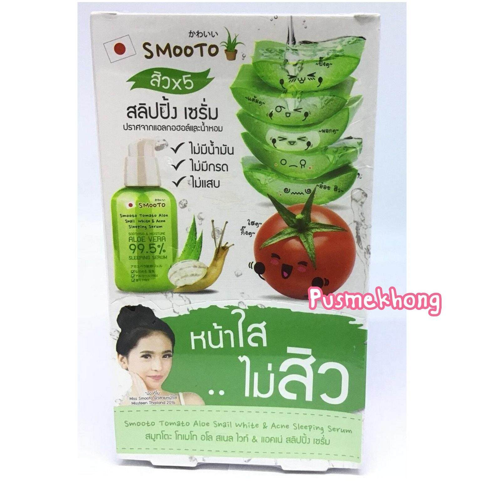 Smooto Tomato Aloe Snail White&Acne Sleeping .