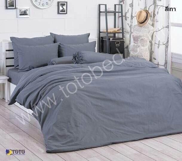ชุดเครื่องนอน ผ้าปูที่นอน 3.5 , 5 , 6 ฟุต โตโต้ ( Toto ) สีเทา(ไม่รวมผ้านวม).