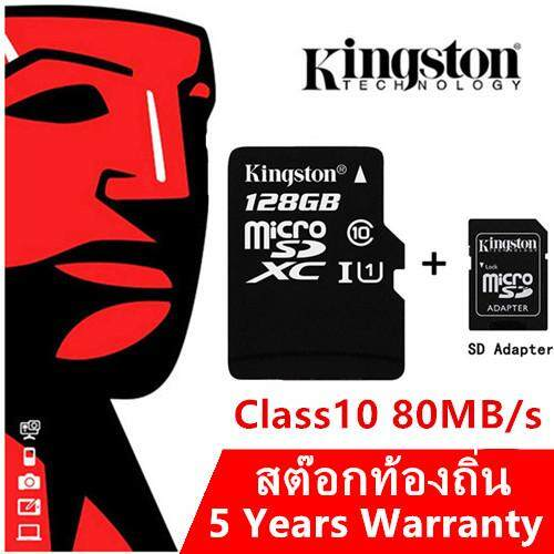 Kingston Micro Sd Card 16gb 32gb 64gb 128gb  Memory Card Class10 Up To 80mb/s Tf Card Microsdhc Uhs-1 For Smartphone.